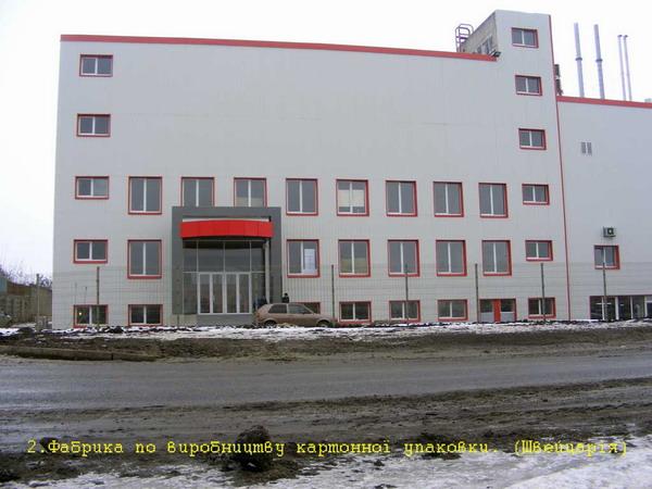 5 больница алматы лор отделение
